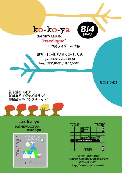 スクリーンショット 2013-07-02 0.46.16.png