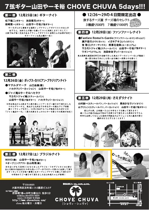 ヤーソ祭り裏27.jpg
