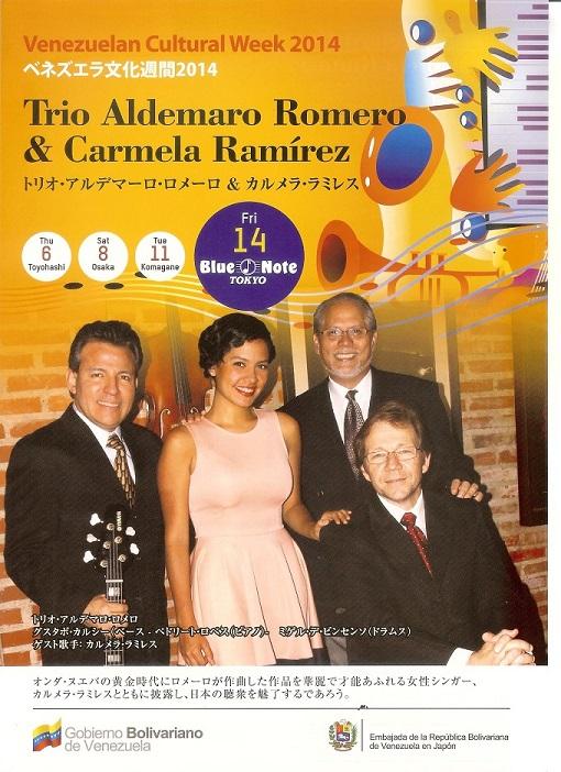 Trio Aldemaro Romero 001.jpg