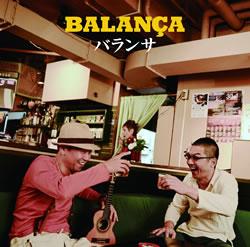 balanca_5thalbum.jpg