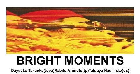 brightmoments_n.jpg