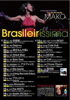 MAKO2012_1.jpg