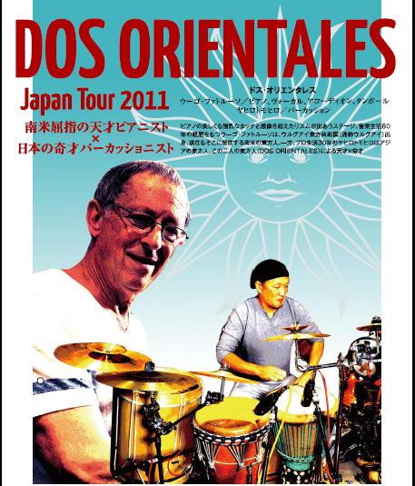 dosori201109_2.jpg