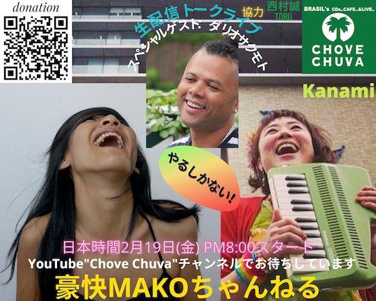 mako写真.jpg