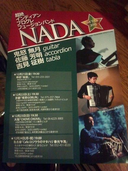 nada2012.jpg