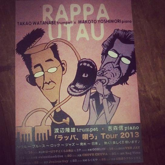 rappa2013.jpg